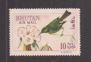 BHUTAN SC# 99N   VF/MOG 1968