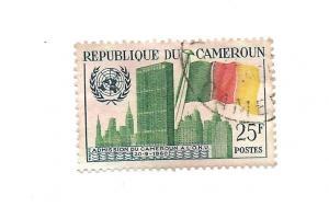 Cameroun 1960 - Scott #341