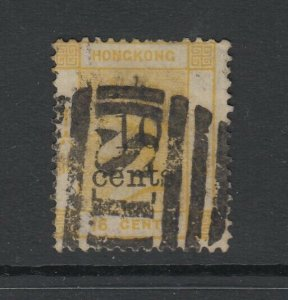 Hong Kong, Sc LSH34 (SG Z790), used with S1 cancel of Shanghai