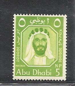 Abu Dhabi #1 mint cv $4.00