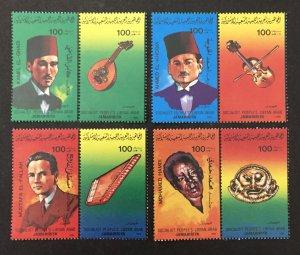 Libya 1985 #1239-42, Musicians, MNH.