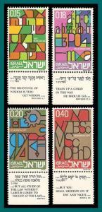 Israel 1972 Education, MNH  475-478,SG512-SG515