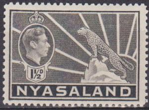 Nyasaland #56A F-VF Unused (ST800)