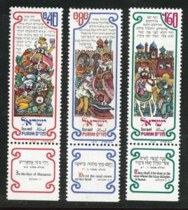 ISRAEL Scott 593-595 MNH** 1976 Purim Festival stamp set