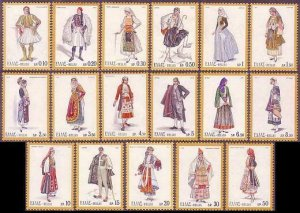 Greece 1073-1089,MNH.Michel 1130-1146. Greek regional costumes,1973.
