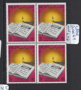 UNITED ARAB EMIRATES  (P0809BB)  1983 LITERACY 75F UNISSUED BL OF 4  SG 166  MNH