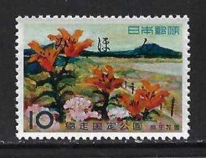 JAPAN 697 MNH MIHON [SPECIMEN] 1035F-2