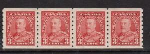 Canada #230 VF Mint Coil Strip Of Four