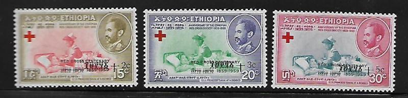 ETHIOPIA B33-B35 MNH RED CROSS CENTENARY SET