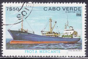 Cape Verde 424 Used 1980 Ilha de Komo