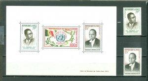 MALI 1961 AIR #C13-14 + #C11a...SET & SOUV. SHEET...MNH...$5.00