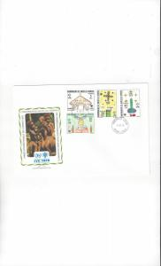 New Hebrides FDC 1979 International Year of the Child Official Cachet