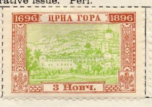 Montenegro 1896 Early Issue Fine Mint Hinged 3n. 147350