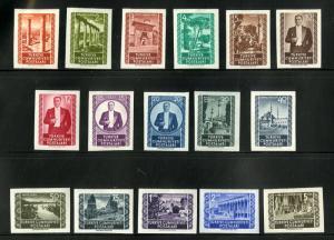 TURKEY 1059-74 MH IMPERF  SCV $90.00 BIN $45.00