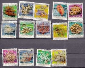 J28401 1984 cook island mnh part of set #787//801 marine life