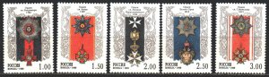 Russia. 1999. 484-88. Orders of Russia. MNH.