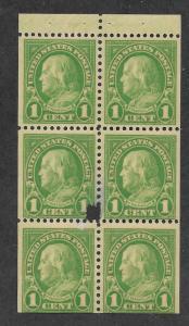 552a MNH 1c. Franklin Booklet Pane, scv: $12.50, Fault