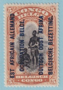 GERMAN EAST AFRICA 24 MINT HINGED OG *  NO FAULTS EXTRA FINE