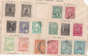 PARAGUAY  ^^^^1887-1906   mint & used  CLASSICS on page cv@dcc541para