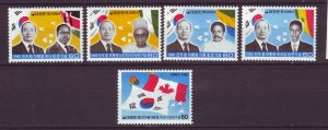 J24496 JLstamps 1982 south korea set mnh #1304-8 president etc flags
