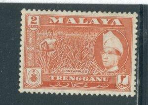 Malaya - Trengganu 76  MHR cgs
