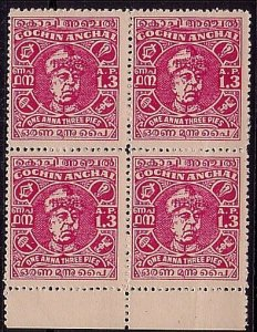 INDIA COCHIN 1a3p SG99 fine mint block of 4 - no gum as issued.............34365