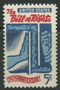 STAMP STATION PERTH USA #1312  MNH OG 1966  CV$0.25.