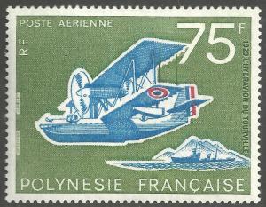 FRENCH POLYNESIA SCOTT C113