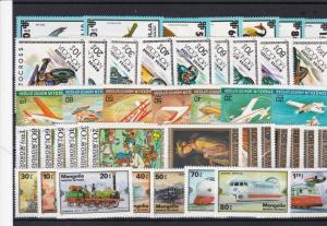 mongolia stamps ref 16183