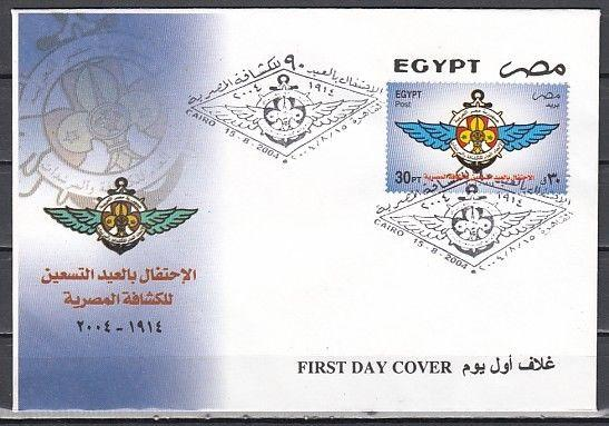 Egypt, Scott cat. 1905. 90th Anniversary of Egypt Scouts. First day cover