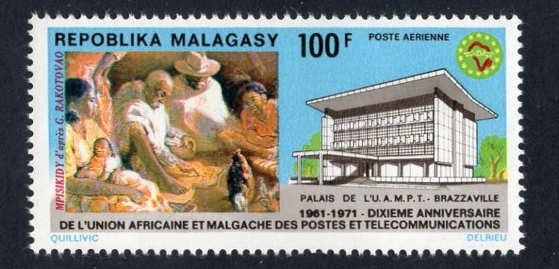 Malagasy Republic   #C105  MNH  1971  African postal union issue