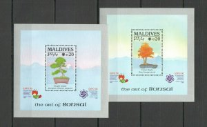 QQ365 1990 MALDIVES TREES FLOWERS FLORA NATURE ART OF BONSAI EXPO 90 2BL MNH