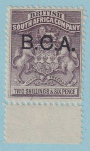 BRITISH CENTRAL AFRICA 9 MINT HINGED OG *  NO FAULTS VERY FINE!