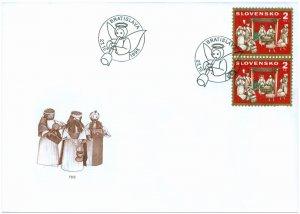 SLOVAKIA/1995, (FDC) Christmas ´95, MNH