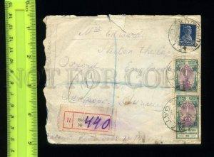 169179 REGISTERED Letter 1926 BATUM OXFORD Esperanto STAMPS