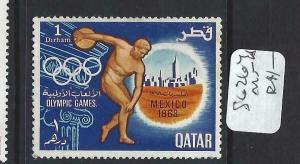 QATAR  (P0304BB)    SG 264   MNH