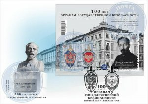 Stamps of Ukraine 2017. (Local) - Envelopes of the first day. 100th anniversary