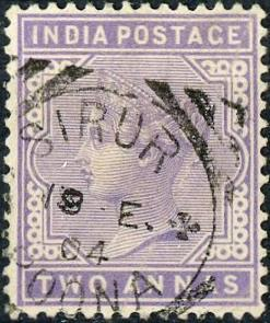 India #40 2a Victoria Used/H
