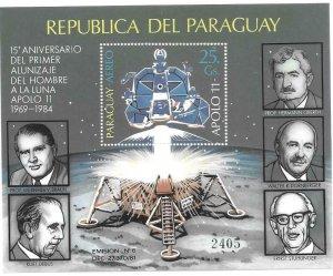 1984    PARAGUAY  -  APOLLO  II  MOON LANDING  -  MNH