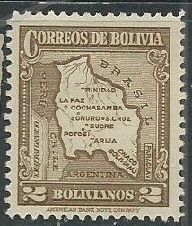 Bolivia || Scott # 232 - MH