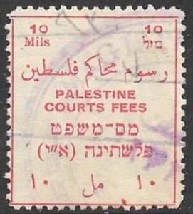 PALESTINE c1930 10m COURT FEES REVENUE Bale 234 Wmk SIDEWAY R USED