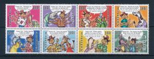 [NA1732] Netherlands Antilles Antillen 2007 Cartoons MNH # 1732-39
