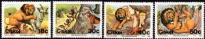Ciskei - 1989 Folklore Set MNH** SG 153-156