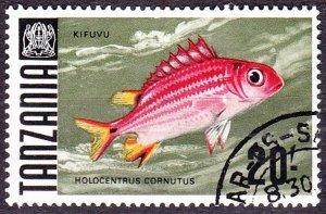 TANZANIA 1967 20 Shillings Multicoloured SG157 Fine Used