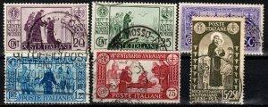 Italy #258-9, 261-4  F-VF Used CV $353.80 (X2903)