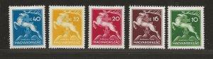 HUNGARY SC# 481-85   VF/MOG