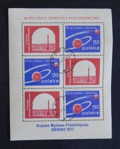 Block, Space, 1.5 ZL, 1977 (R-655)