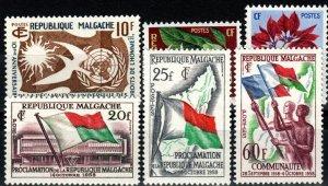 Malagasy #300-05 F-VF Unused CV  $5.05  (X1372)