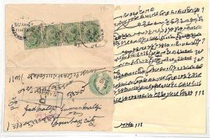 MM35 1905 India Stationery Registered Sambhar Bombay Cover {samwells-covers}