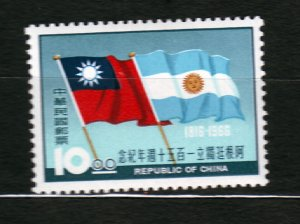 J22944 JLstamps 1966 taiwan set of 1 mlh #1486 flags